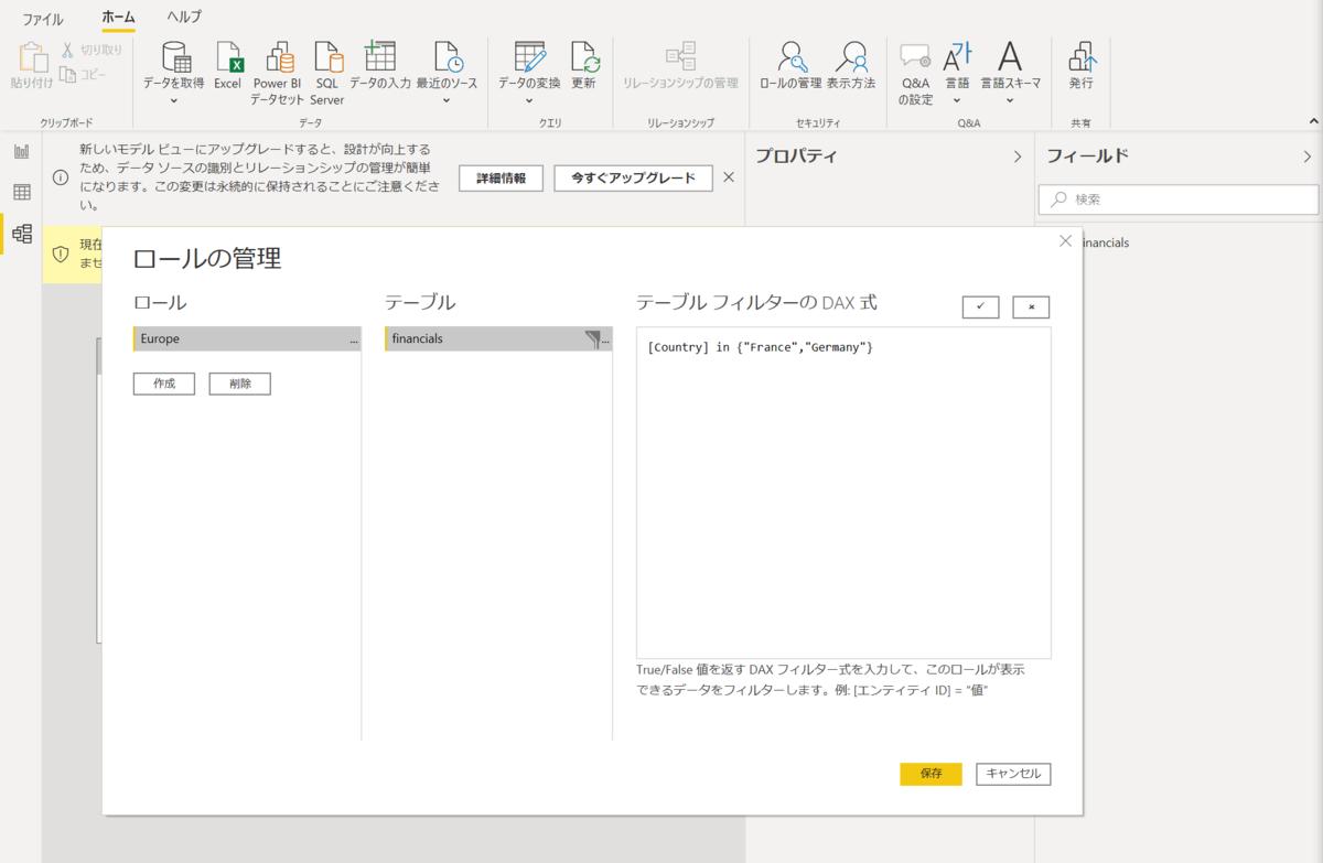 f:id:yoshitaku_jp:20210123090816p:plain