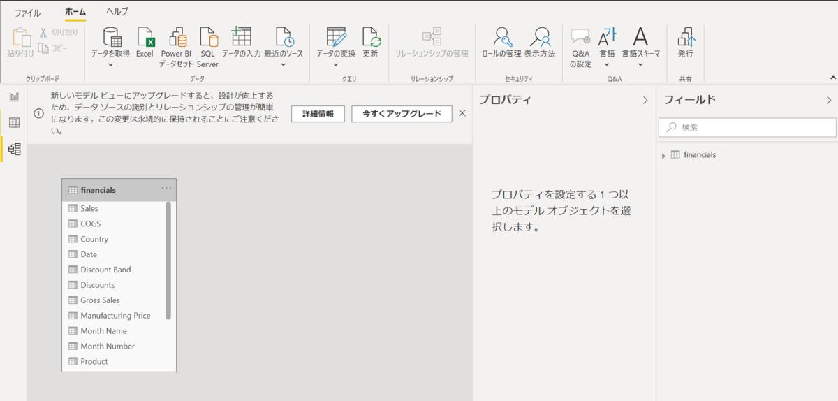 f:id:yoshitaku_jp:20210123091046p:plain
