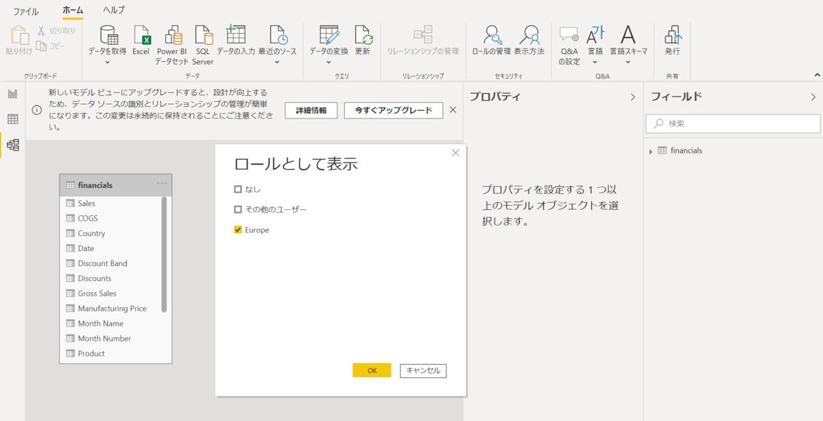 f:id:yoshitaku_jp:20210123091213p:plain