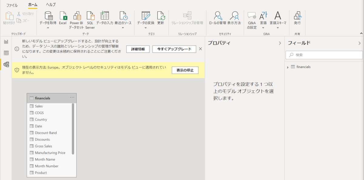 f:id:yoshitaku_jp:20210123091231p:plain