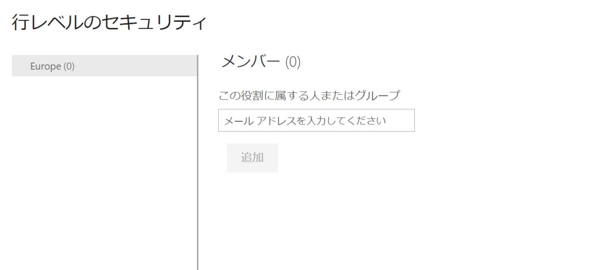 f:id:yoshitaku_jp:20210123095147p:plain