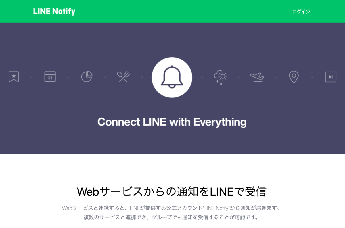 f:id:yoshitaku_jp:20210207120516p:plain