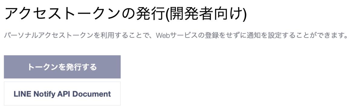 f:id:yoshitaku_jp:20210207121631p:plain