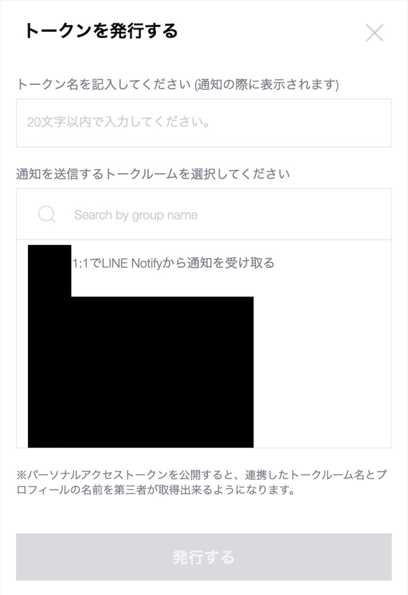 f:id:yoshitaku_jp:20210207121751p:plain