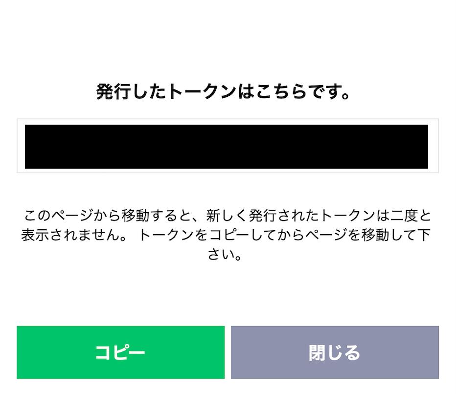 f:id:yoshitaku_jp:20210207121903p:plain