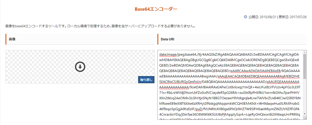 f:id:yoshitaku_jp:20210303184458p:plain