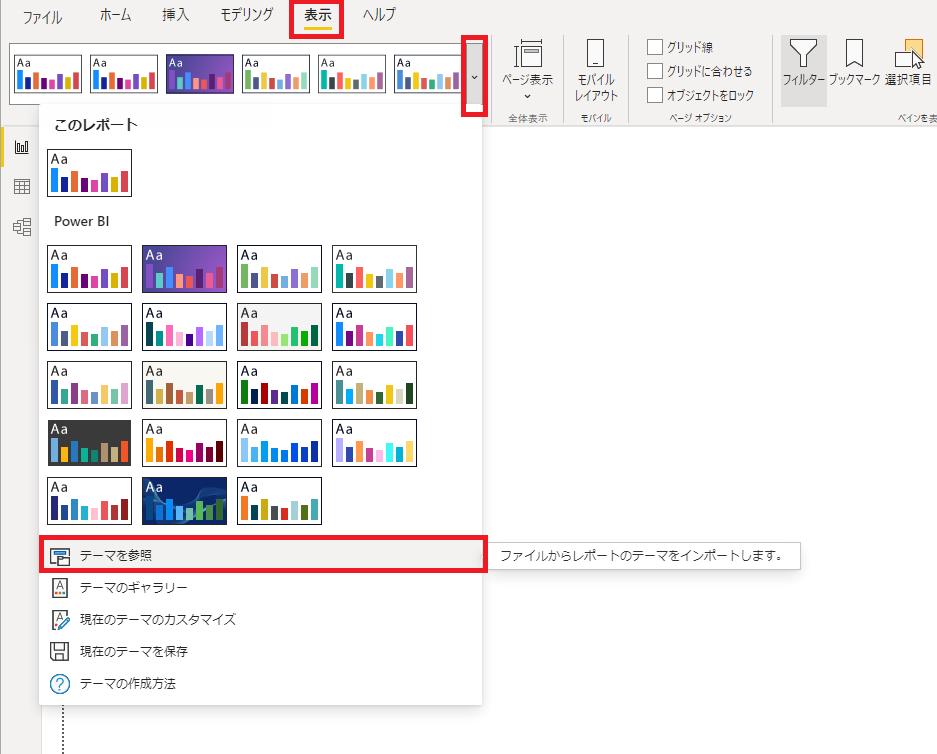 f:id:yoshitaku_jp:20210303184516p:plain