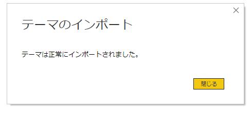 f:id:yoshitaku_jp:20210303184527p:plain