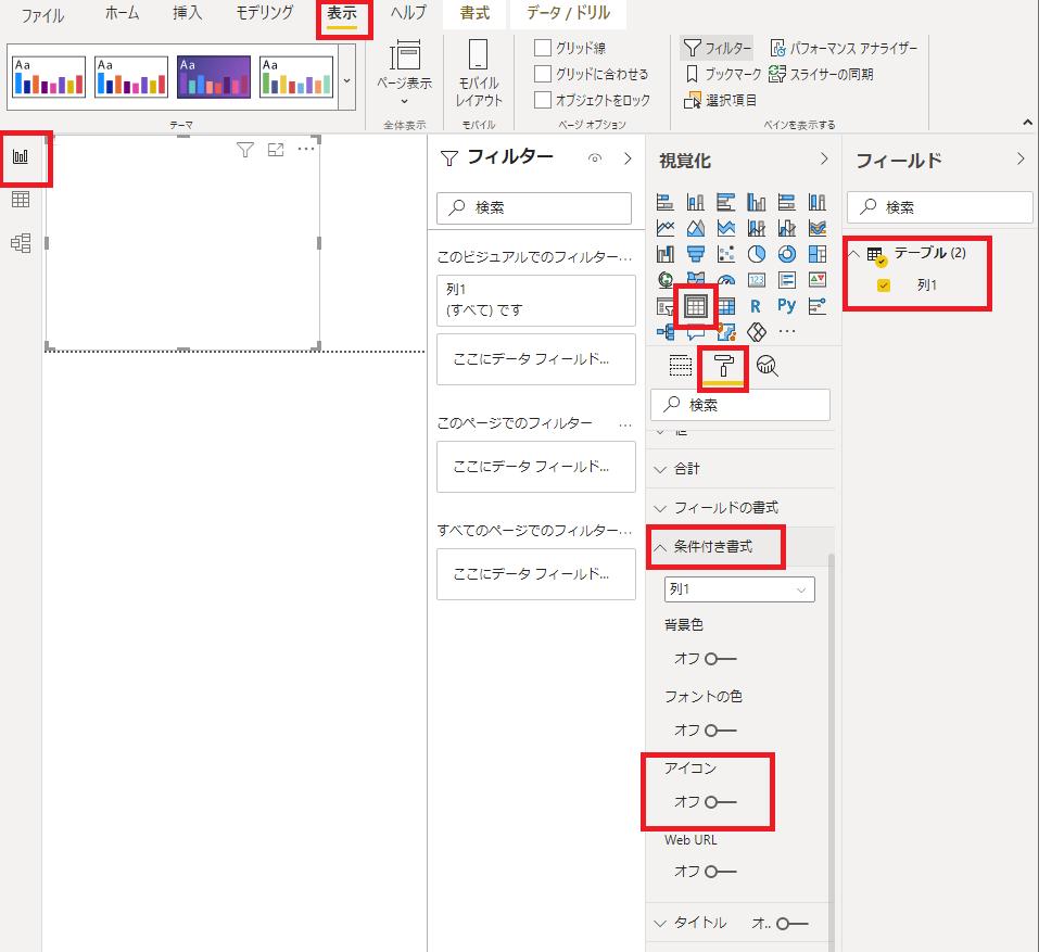 f:id:yoshitaku_jp:20210303184601p:plain
