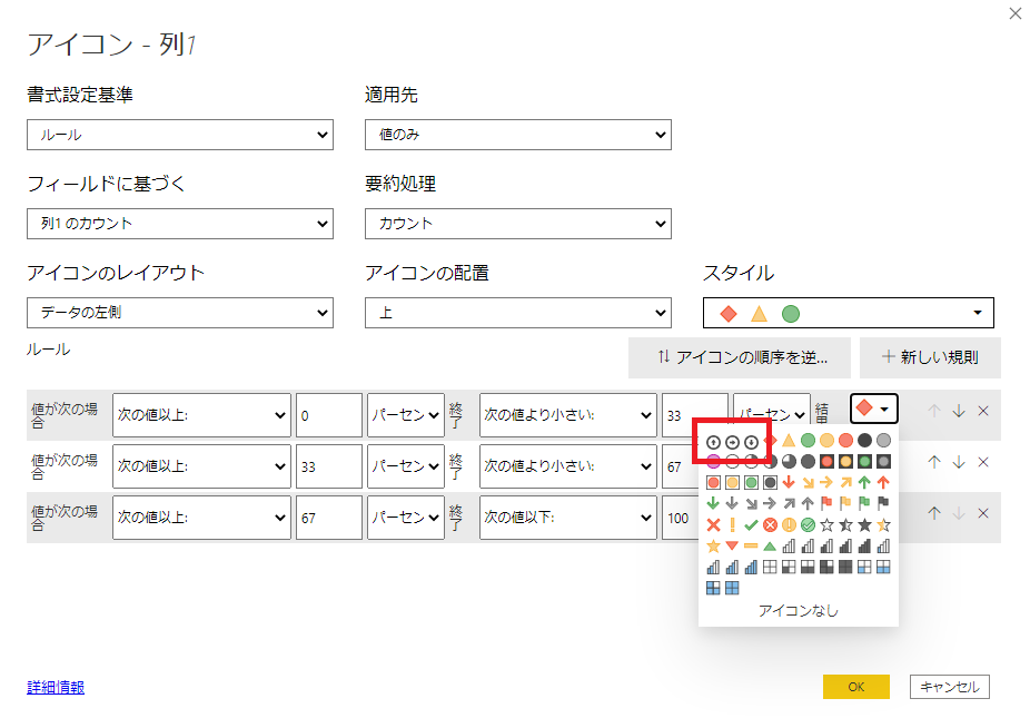 f:id:yoshitaku_jp:20210303184625p:plain