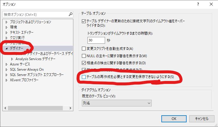 f:id:yoshitaku_jp:20210314121650p:plain