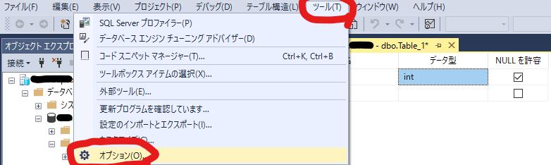 f:id:yoshitaku_jp:20210314121654p:plain