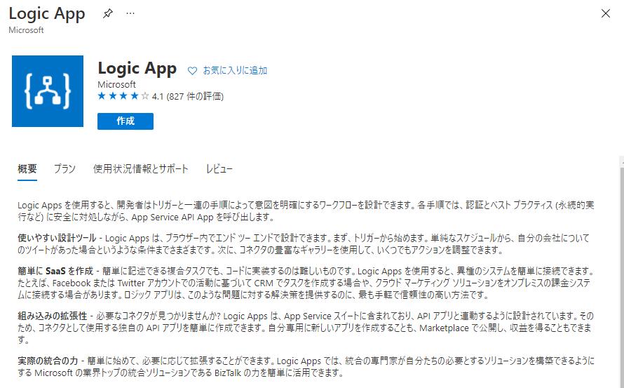 f:id:yoshitaku_jp:20210328114141p:plain