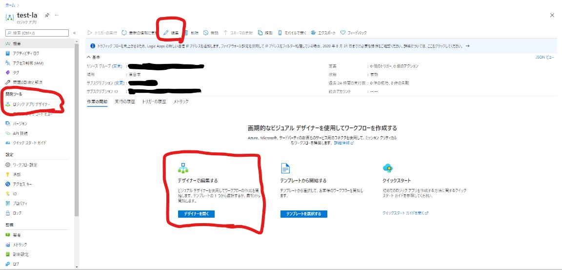 f:id:yoshitaku_jp:20210328115702p:plain