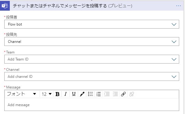 f:id:yoshitaku_jp:20210328134621p:plain
