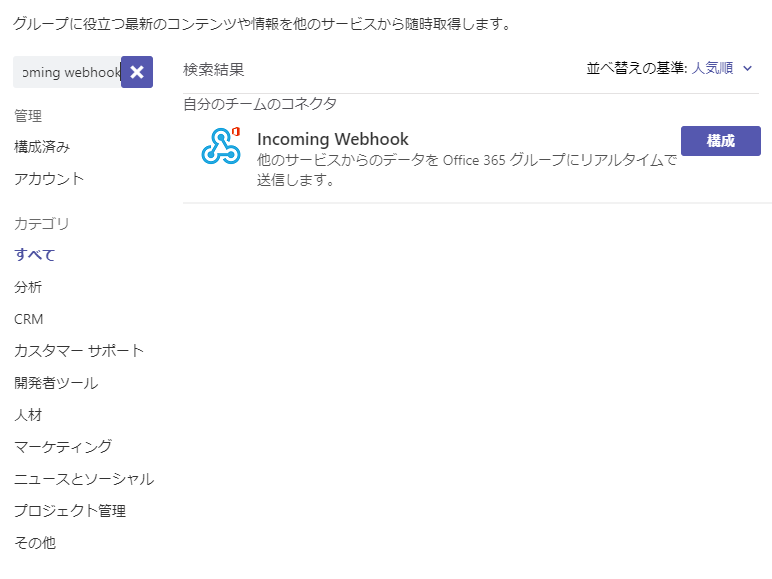 f:id:yoshitaku_jp:20210328135419p:plain
