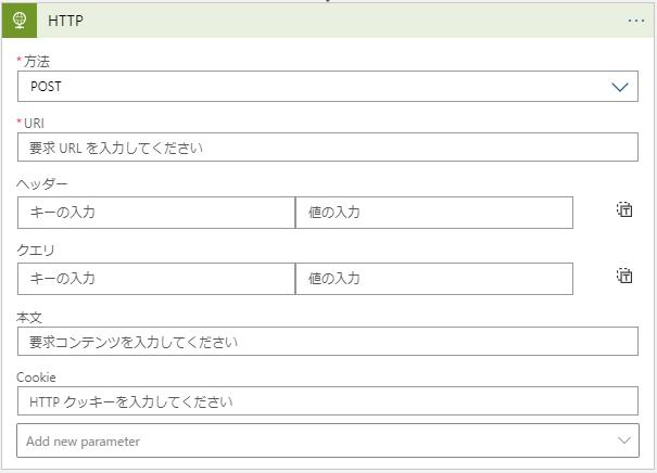 f:id:yoshitaku_jp:20210328140210p:plain