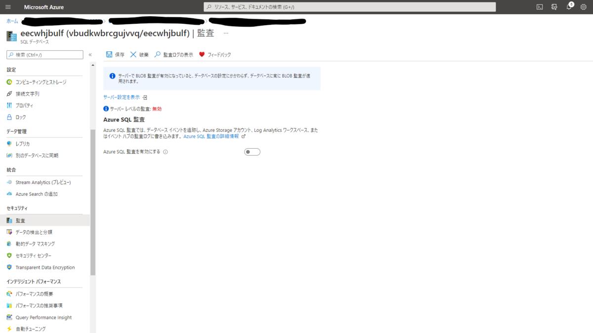f:id:yoshitaku_jp:20210730220615p:plain
