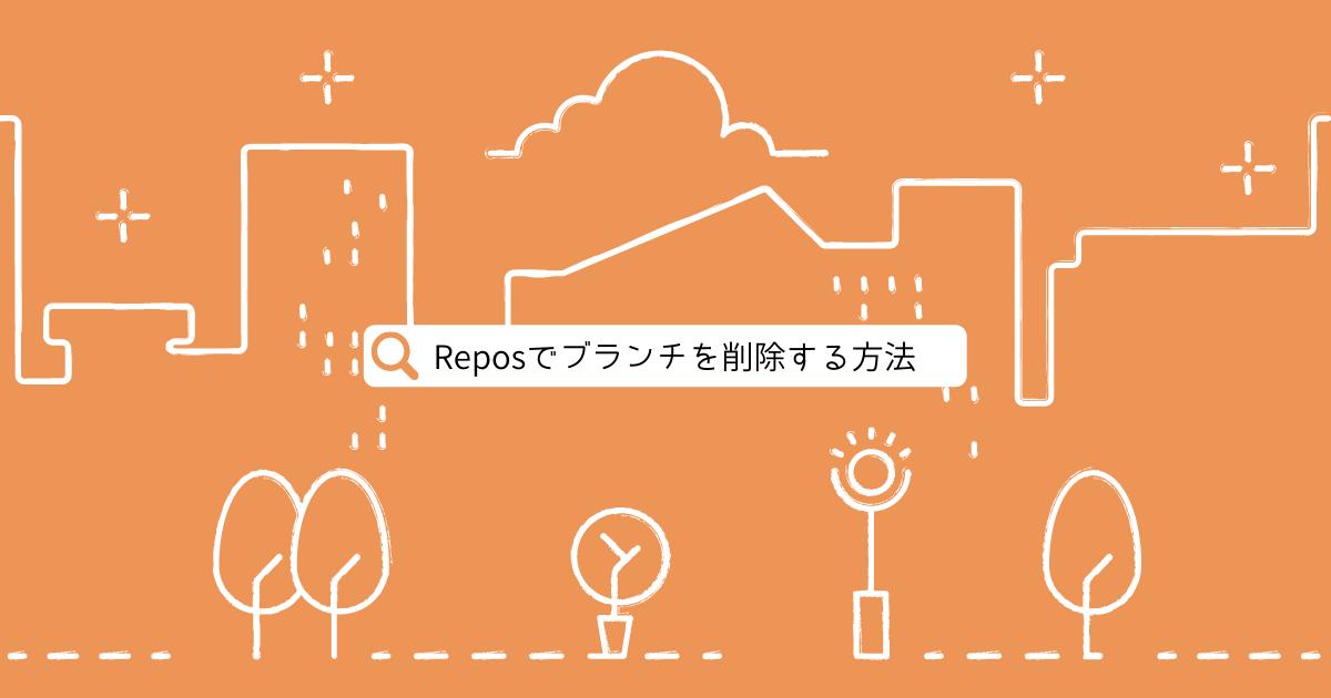 f:id:yoshitaku_jp:20210827153230p:plain