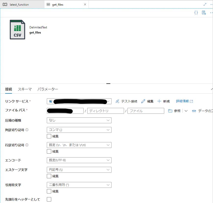 f:id:yoshitaku_jp:20210827171509p:plain