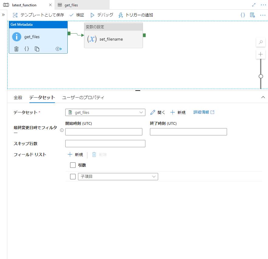 f:id:yoshitaku_jp:20210827171654p:plain