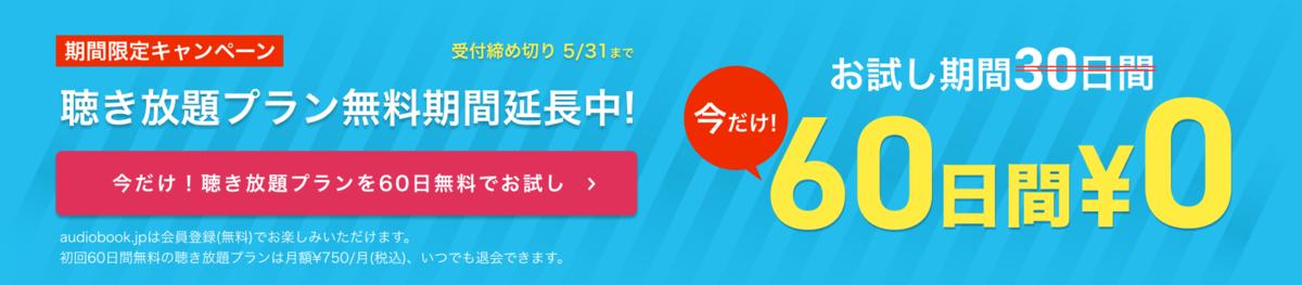 f:id:yoshitarousyukatu:20210530172433p:plain