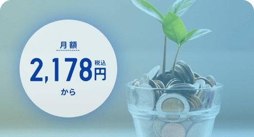 f:id:yoshitarousyukatu:20210623203151p:plain