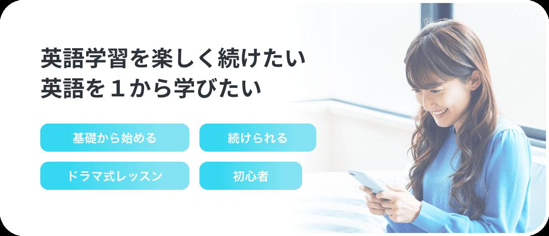 f:id:yoshitarousyukatu:20210708190033p:plain