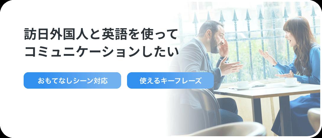 f:id:yoshitarousyukatu:20210708190804p:plain