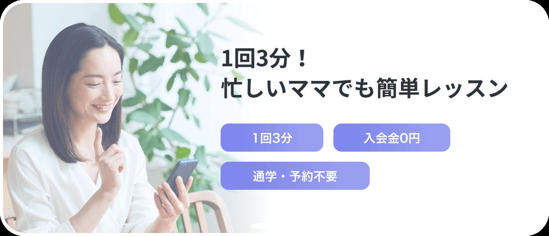 f:id:yoshitarousyukatu:20210708190829p:plain