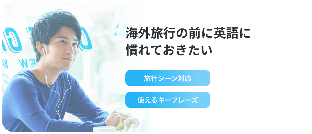 f:id:yoshitarousyukatu:20210708190902p:plain