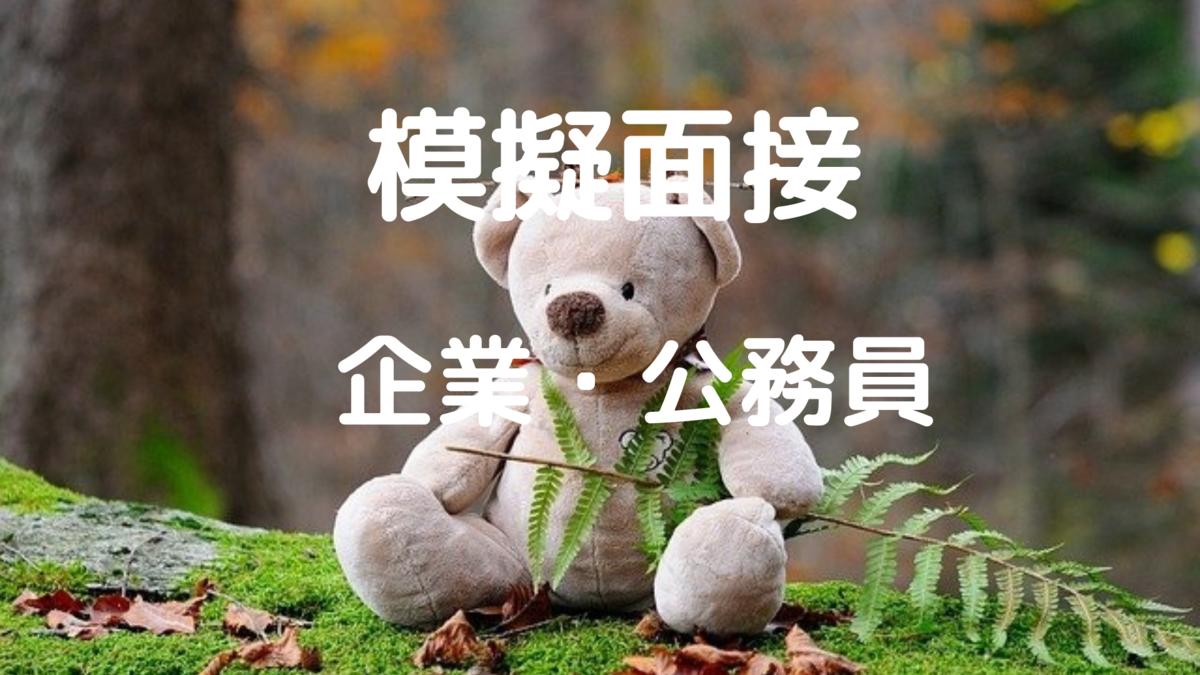 f:id:yoshitarousyukatu:20211019044700p:plain