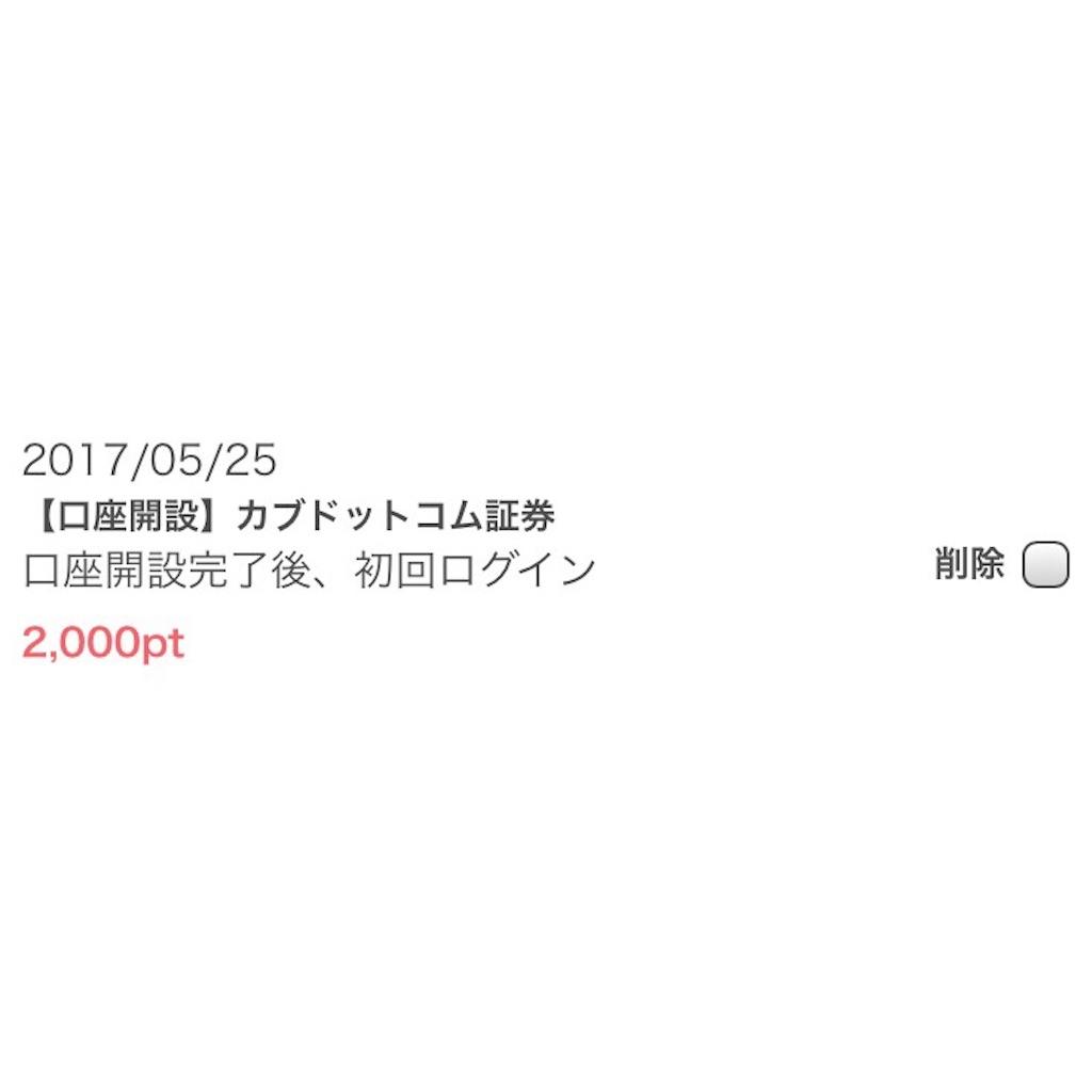 f:id:yoshito1123:20170528225623j:image