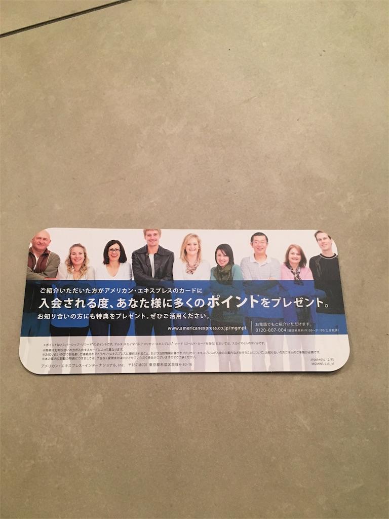 f:id:yoshito1123:20170602202246j:image