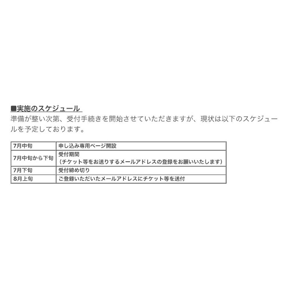 f:id:yoshito1123:20170602212150j:image