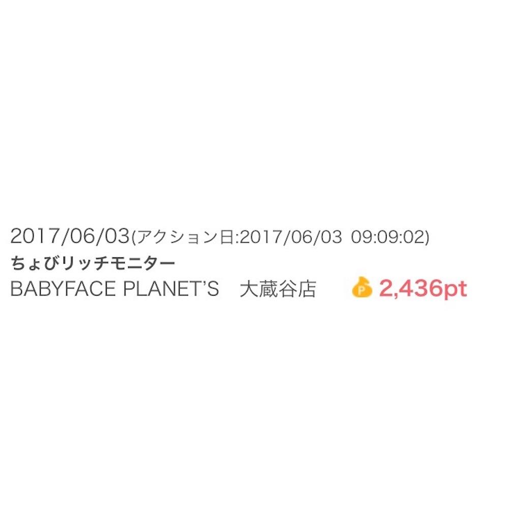f:id:yoshito1123:20170603132407j:image