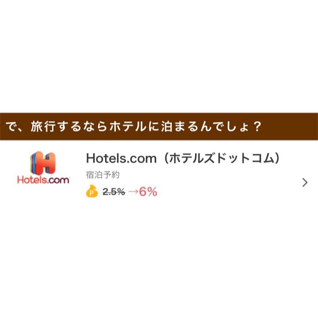 f:id:yoshito1123:20170606125933j:image