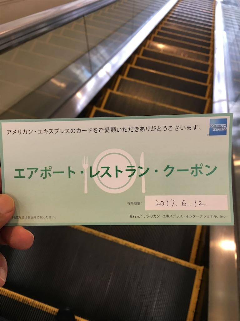 f:id:yoshito1123:20170619222517j:image