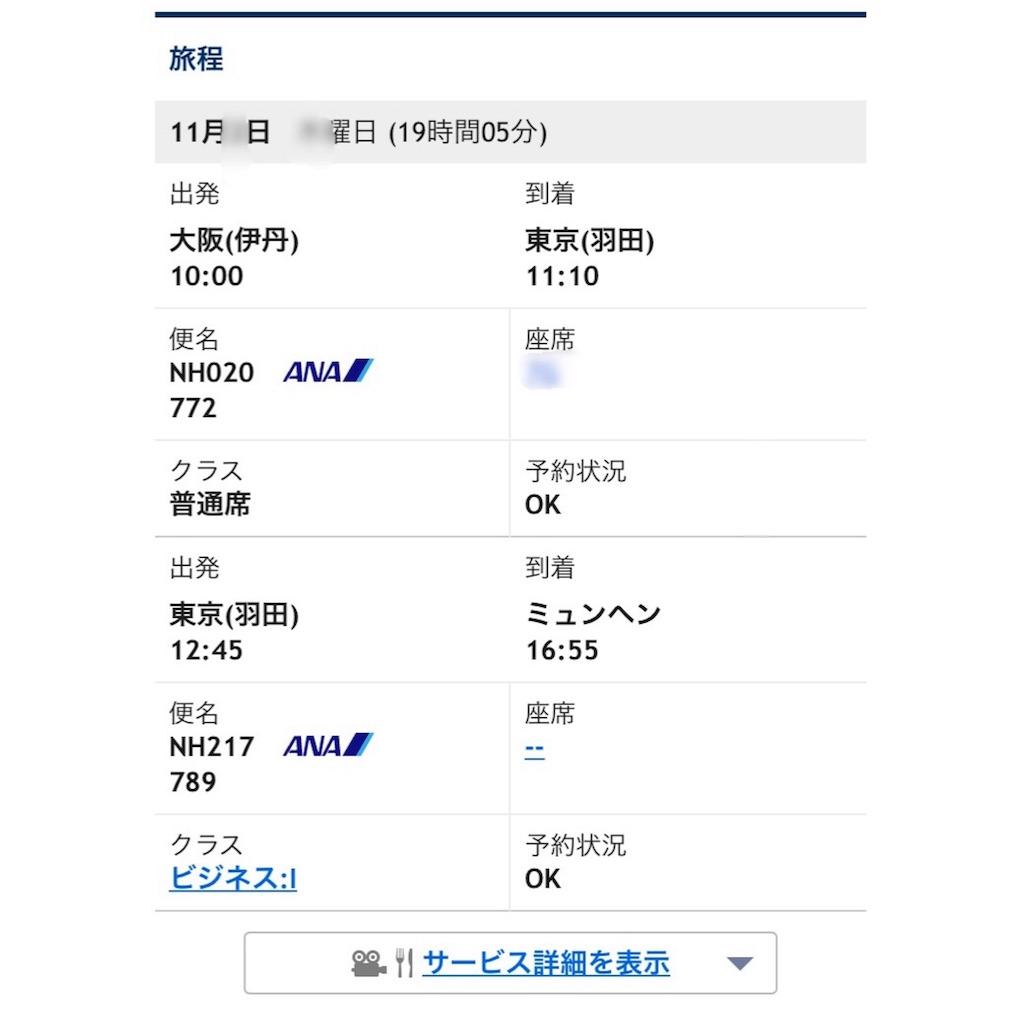 f:id:yoshito1123:20171024190554j:image
