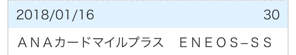 f:id:yoshito1123:20180204190654j:image
