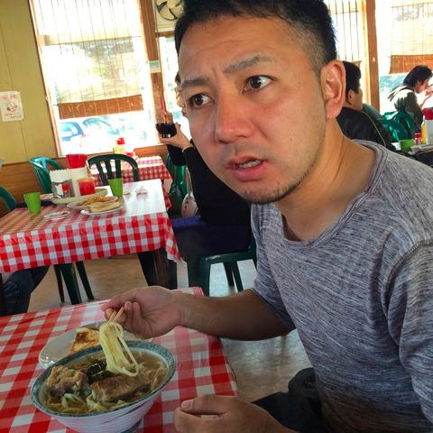 f:id:yoshitokamizato:20160313143827p:plain