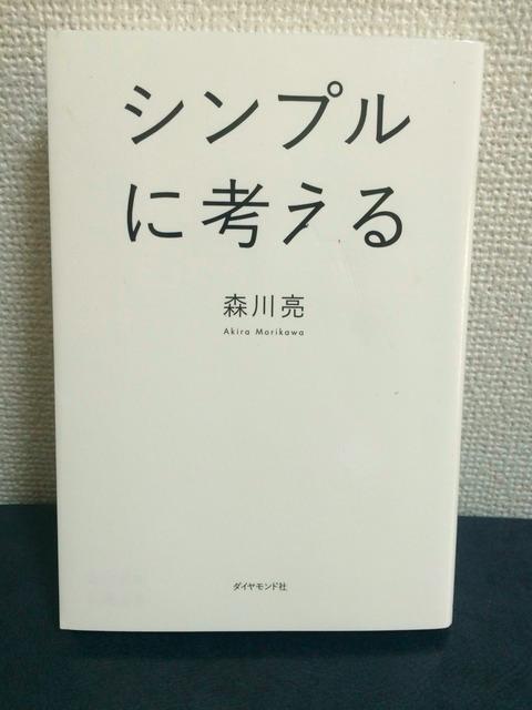 f:id:yoshitokamizato:20160313175743p:plain