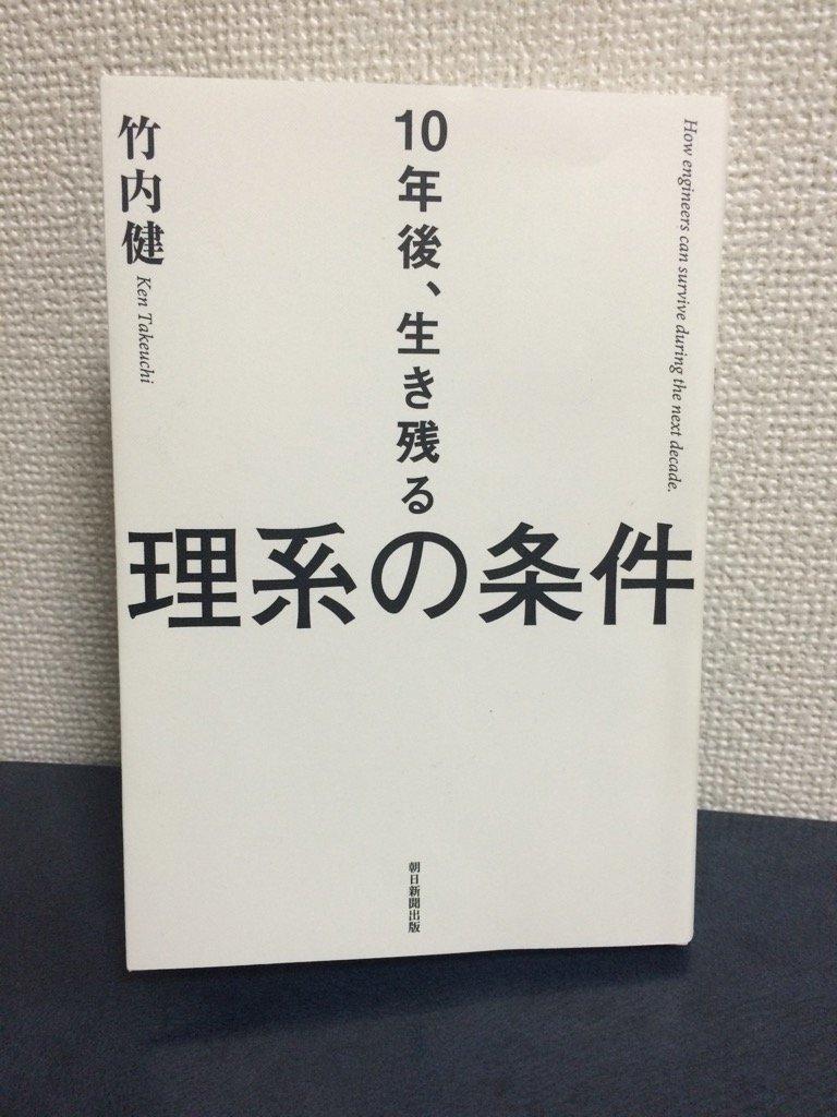 f:id:yoshitokamizato:20160313193410p:plain