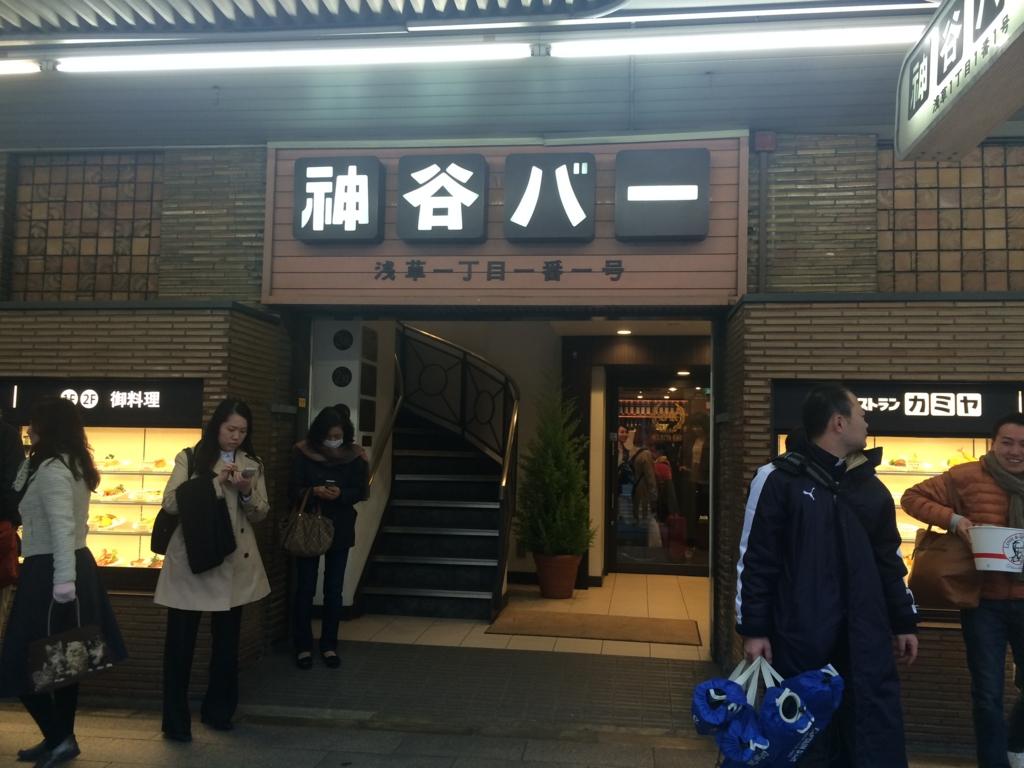 f:id:yoshitokamizato:20160403103556j:plain