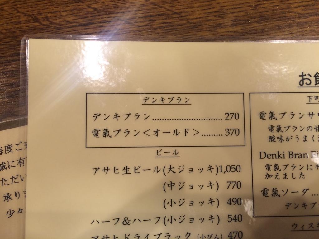 f:id:yoshitokamizato:20160403110808j:plain
