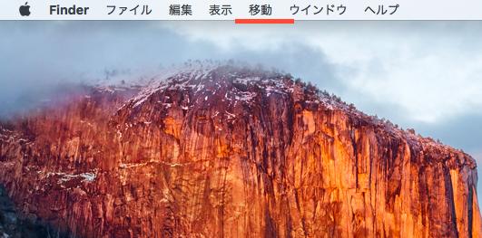 f:id:yoshitokamizato:20160414203539p:plain