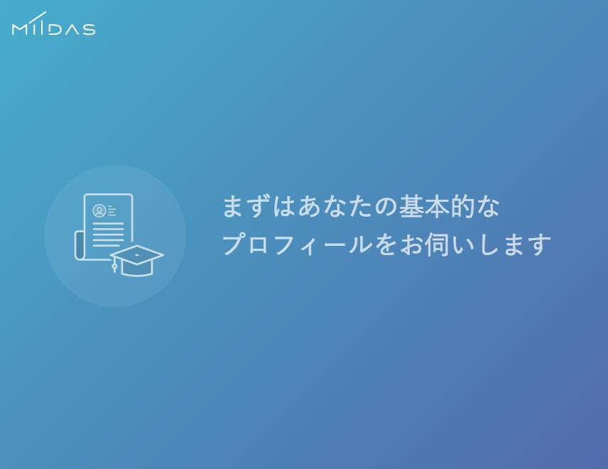 f:id:yoshitokamizato:20160504175835p:plain