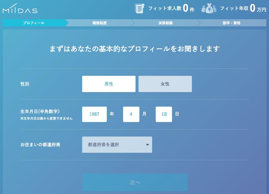 f:id:yoshitokamizato:20160504175857p:plain