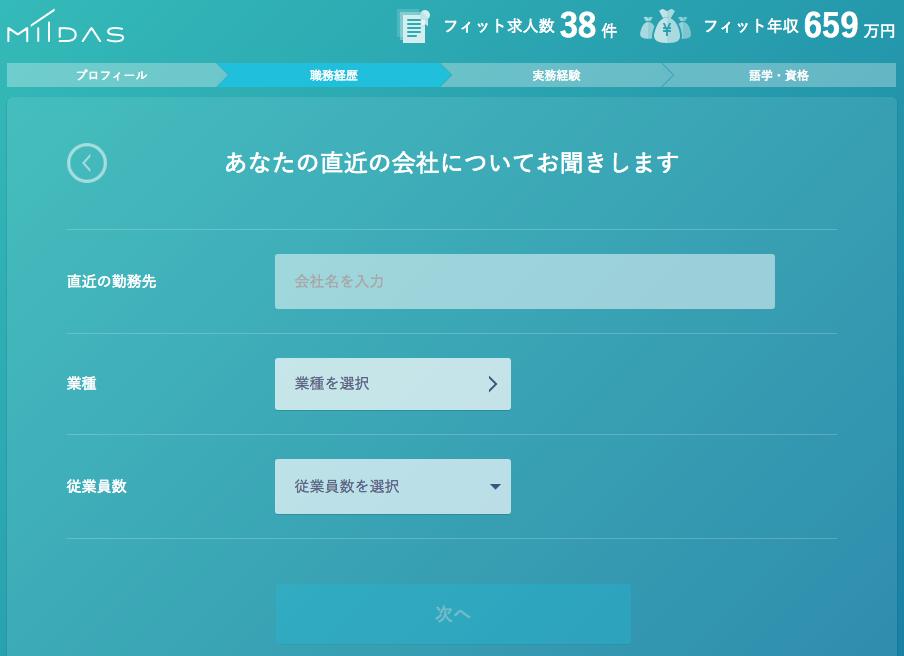 f:id:yoshitokamizato:20160504180622p:plain