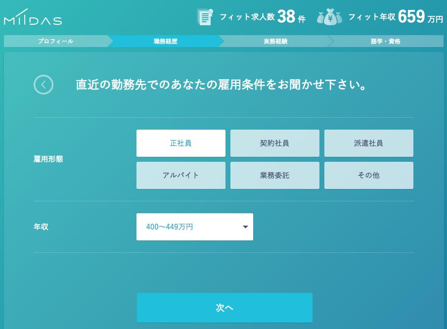 f:id:yoshitokamizato:20160504180704p:plain